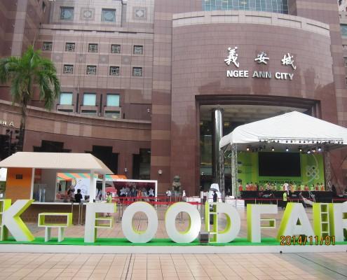 싱가포르 K-FOOD 페어