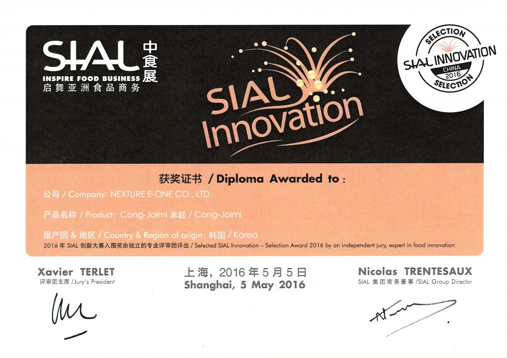 SIAL Innovation_Congjolmi